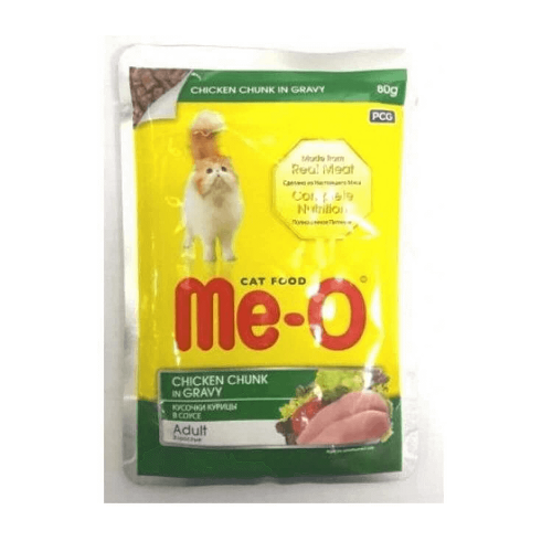 Buy Me-O Chicken Chunks in Gravy Adult Cat Food (80gm x 12 Pouches)